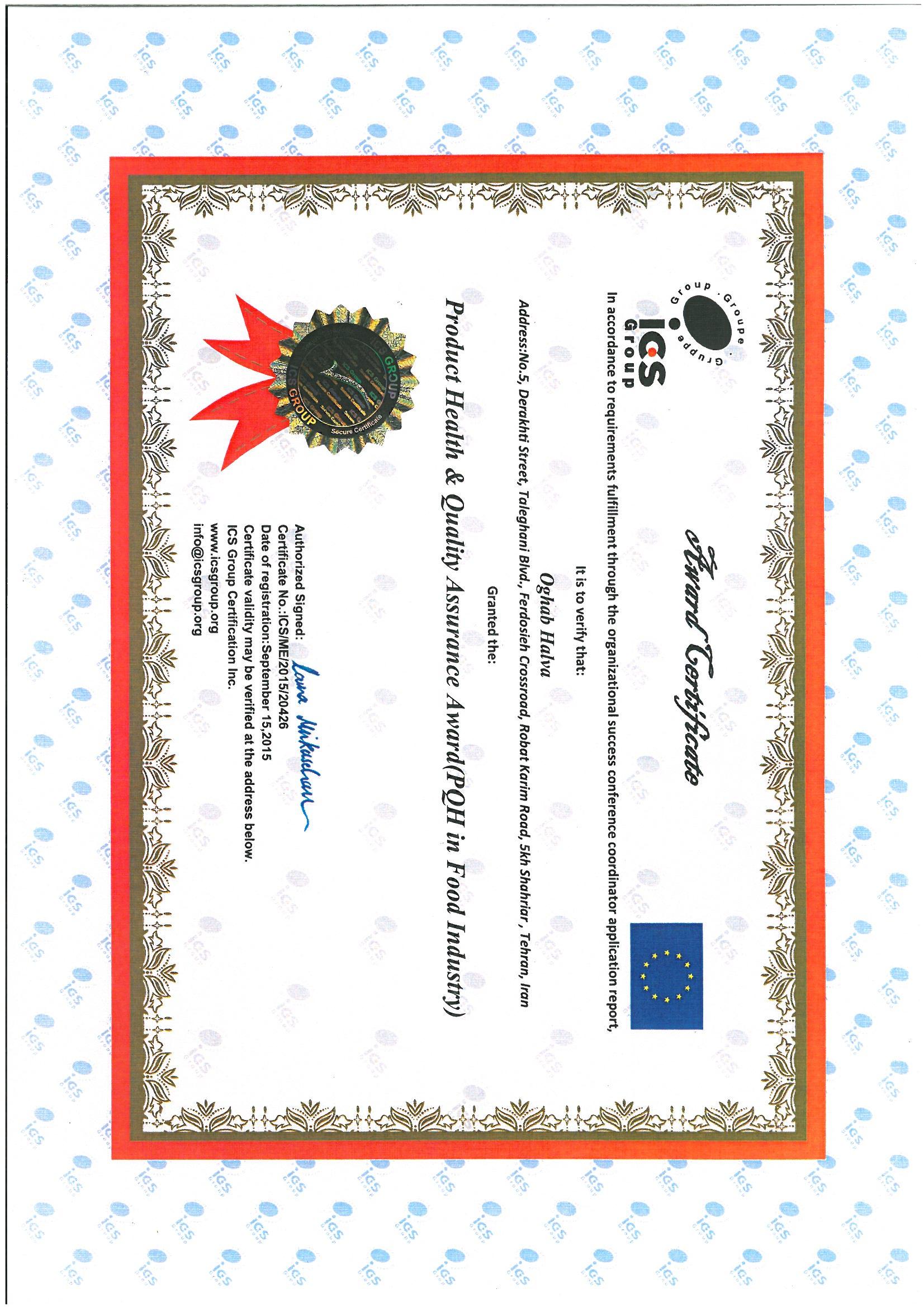 گواهینامه ICS GROUP