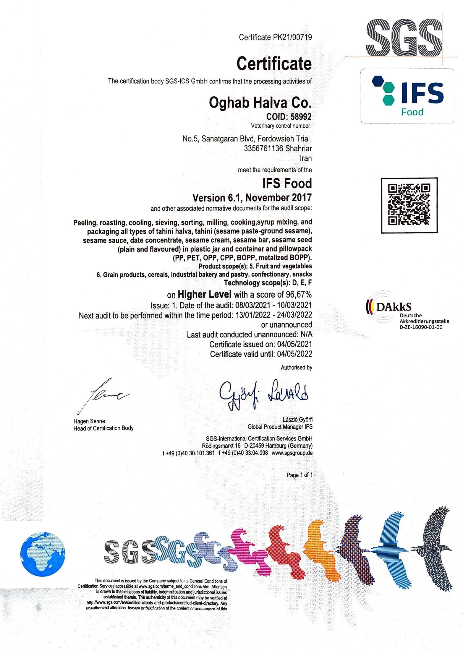 گواهینامه استاندارد IFS
